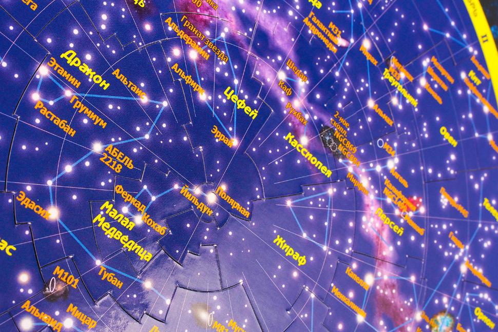 первые дни фото карты звездного северного неба монтекатини-альто хорошо побродить